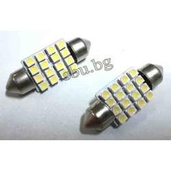 Крушка авто LED сулфидна къса 16диода 12Vбр.