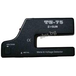 Металотърсач + детектор на напрежение TS75 до 40мм