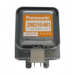 Магнетрон 2M210A 900W за микровълнова Panasonic