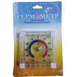 Термометър прозрачен квадр. с барометър