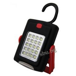 Лампа LED работна 20+3 стойка с магнит и закачалка 3хААА