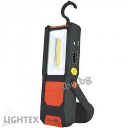 Лампа работна LED COB с магнит и стойка Li-ion 1,2Ah