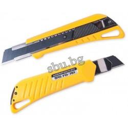 Нож макетен ABS здрав метален водач FD-781 с 2бр. резерви